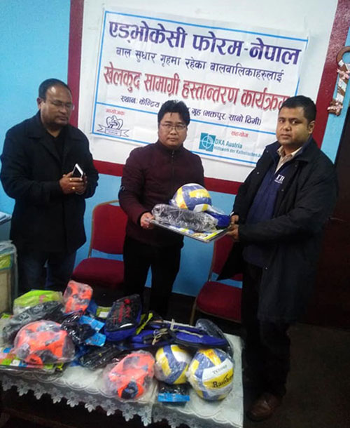 AF Handed over Sports Materials to CCH, Bhaktapur