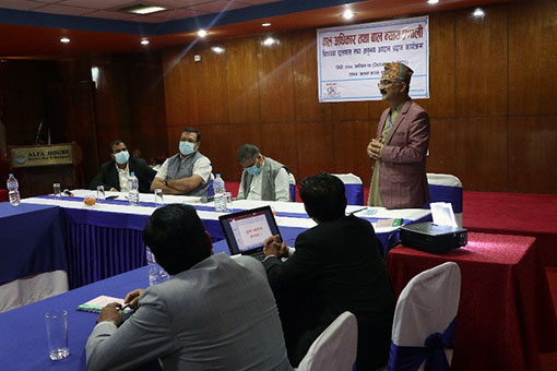 AF Organized Consultation Meeting on Juvenile Justice in Nepal