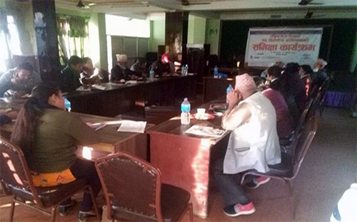 AF Organized Evaluation Meeting on 16 Days Campaign against GBV in Manthali