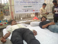 Blood donation program