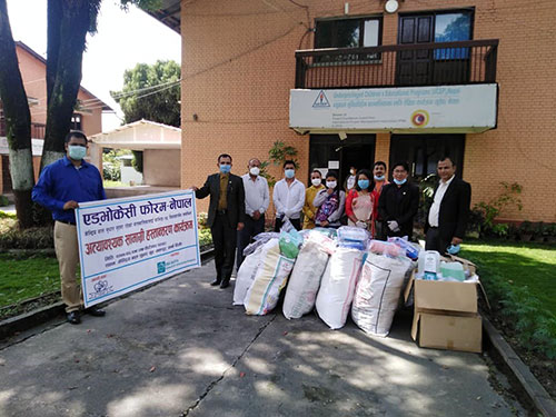 AF Provided COVID-19 Response Packages to Central Child Correction Home, Bhaktapur