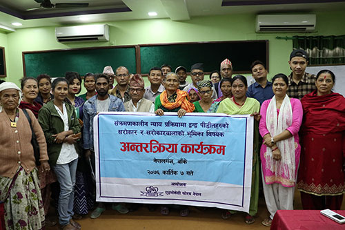 AF Organized Interaction Program on Transitional Justice Process in Different Parts of Nepal