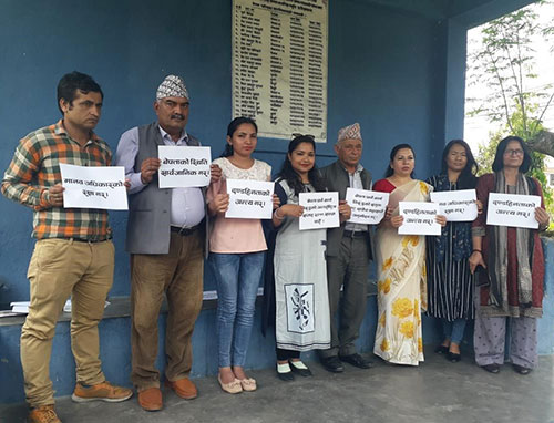 International Week of the Disappeared, 2019 Commemorated in Nepal